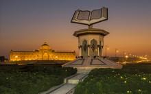 Thủ đô sách Sharjah