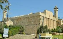 Thành phố cổ Hebron