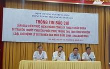 Thứ trưởng Bộ Y tế Nguyễn Viết Tiến (thứ 2 từ trái qua) công bố thành tựu y học mới
