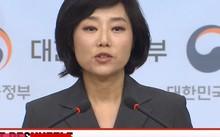 Bộ trưởng Văn hóa Hàn Quốc, bà Cho Yoon Sun.