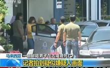 Ảnh chụp từ video của Đài truyền hình trung ương Trung Quốc cho thấy người phụ nữ nghi phạm (áo vàng), nghi can trong vụ ông Kim Jong Nam chết ở sân bay, đang được giải khỏi đồn cảnh sát.