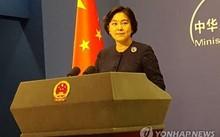 Trung Quốc kêu gọi các bên kiềm chế sau khi Triều Tiên phóng tên lửa