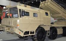 Hệ thống rocket phóng loạt AR3 của Trung Quốc. Ảnh: IHS Jane's.