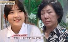 Choi Jun Hee và bà ngoại. Ảnh: Nate.
