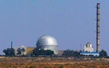 Lò phản ứng hạt nhân Dimona của Israel. (Nguồn: Getty images)
