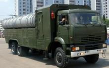 Hệ thống KN-09 do Triều Tiên chế tạo.