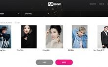 Cổng bình chọn cho nghệ sĩ Việt Nam trên trang web chính thức của MAMA 2017.