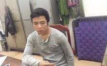 Nguyễn Ngọc Phi