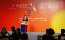 Phó thủ tướng Trịnh Đình Dũng phát biểu tại sự kiện