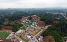 Toàn cảnh biệt phủ thuộc phường Minh Tân, TP Yên Bái (tỉnh Yên Bái).