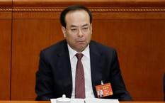 Ông Tôn Chính Tài bị điều tra vì nhiều cáo buộc vi phạm kỷ luật đảng.