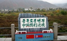 Khu vực biên giới Triều Tiên - Trung Quốc. Ảnh: Wikipedia.