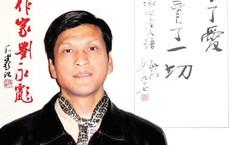 Kẻ sát nhân và cũng là nhà văn Lưu Vĩnh Bưu.