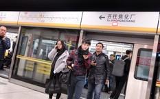 Ô nhiễm không khí ở Tuyến 8, trung tâm Bắc Kinh, ở mức cao nhất. Ảnh: SCMP