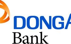 Khởi tố bị can đối với các đối tượng trong vụ án xảy ra tại Đông Á Bank