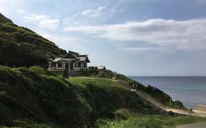 Đảo Okinoshima