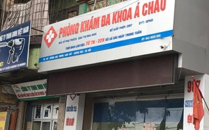 Phòng khám Đa khoa Á Châu. Ảnh: Hà Quyên