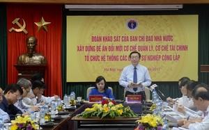 Phó thủ tướng Vương Đình Huệ có buổi làm việc tại Bộ Y tế sáng ngày 20/5.