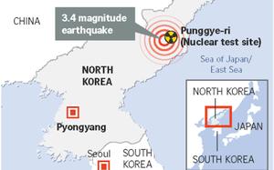 Vị trí trận động đất 3,4 độhôm 23/9. Đồ hoạ: StraitsTimes