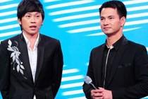 Hoài Linh, Xuân Bắc cùng làm giám khảo Gương mặt thân quen nhí