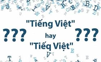 Thư ngỏ gửi Tiến sĩ Đoàn Hương