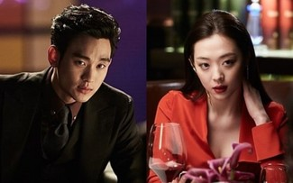 Kim Soo Hyun và Sulli - Ảnh: soompi