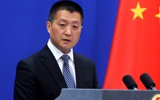 Trung Quốc chỉ trích lệnh trừng phạt của Mỹ