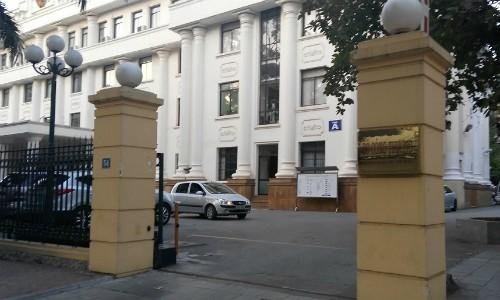 Bộ Công Thương giảm 5 đơn vị đầu mối trực thuộc.
