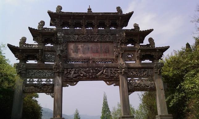 Quần thể kiến trúc cổ trên núi Võ Đang - ảnh 1