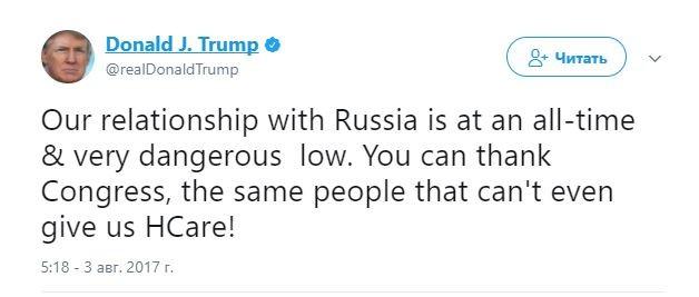 Donald Trump thừa nhận quan hệ Nga - Mỹ tồi tệ nhất mọi thời đại  - ảnh 1