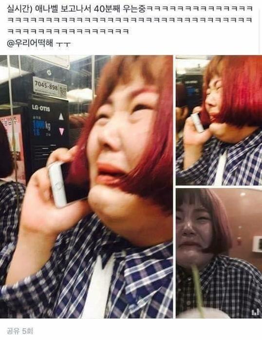 """Phim ma Annabelle kinh hoàng đến nỗi khán giả Hàn... """"tè"""" ra quần  - ảnh 3"""