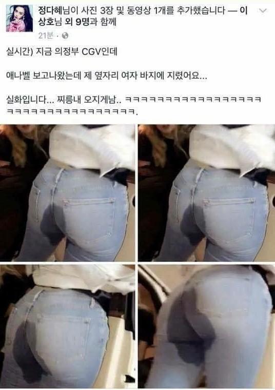"""Phim ma Annabelle kinh hoàng đến nỗi khán giả Hàn... """"tè"""" ra quần  - ảnh 1"""