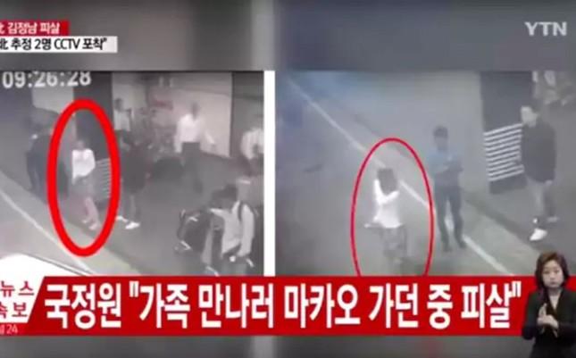 Bắt nghi phạm liên quan cái chết của ông Kim Jong Nam - ảnh 1