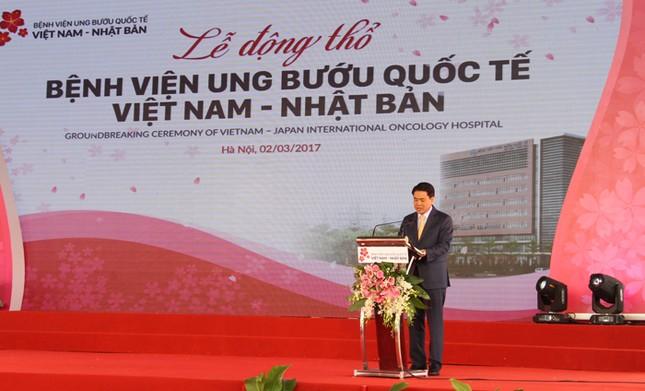 Hà Nội sắp có bệnh viện ung bướu chuẩn quốc tế - ảnh 2