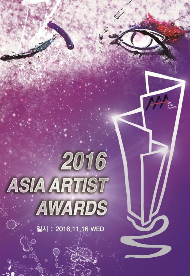 Chi Pu được mời sang Hàn quốc dự lễ trao giải Nghệ sĩ châu Á - ảnh 1