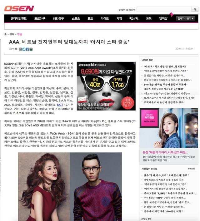 Chi Pu được mời sang Hàn quốc dự lễ trao giải Nghệ sĩ châu Á - ảnh 2