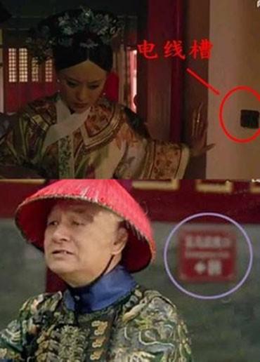 Các lỗi quen thuộc trong phim cổ trang Hoa ngữ - ảnh 3