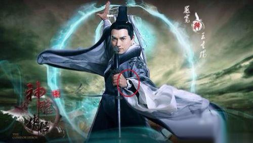 Các lỗi quen thuộc trong phim cổ trang Hoa ngữ - ảnh 7