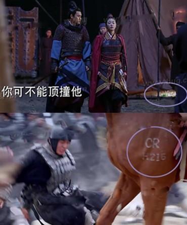 Các lỗi quen thuộc trong phim cổ trang Hoa ngữ - ảnh 9