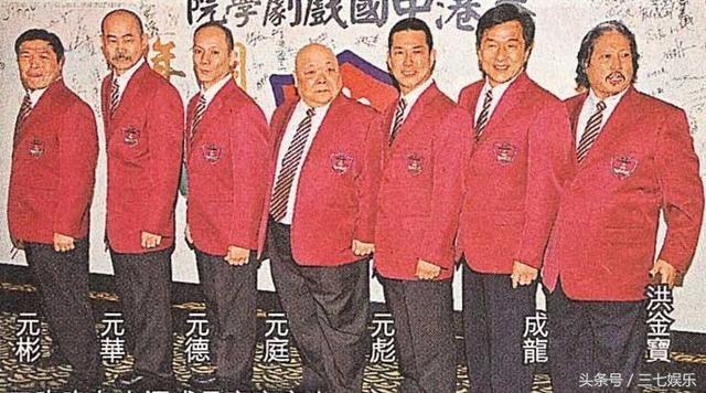 Cao thủ phim 'Tuyệt đỉnh Kung Fu' nghèo nhất showbiz - ảnh 1