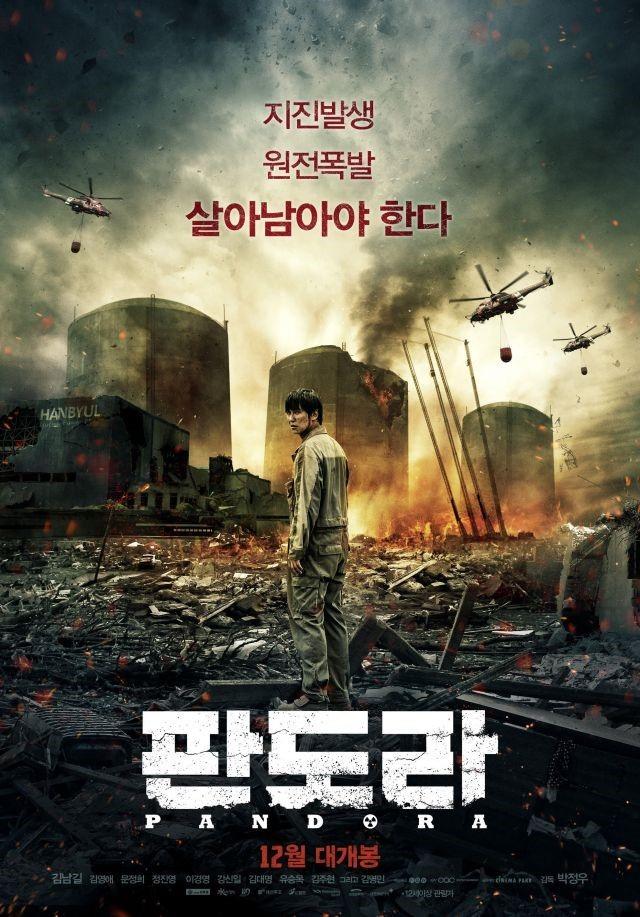 Phim thảm họa hạt nhân Hàn thu hút gần 1,5 triệu lượt khách - ảnh 1