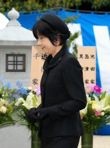 Cuộc sống sau khi từ bỏ thân phận của công chúa Nhật - ảnh 1