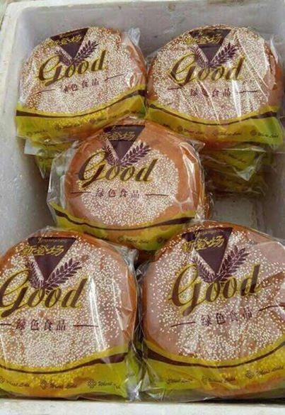 Kỳ dị bánh trung thu Hồng Kông to như pizza, giá 50 ngàn đồng/chiếc - ảnh 1