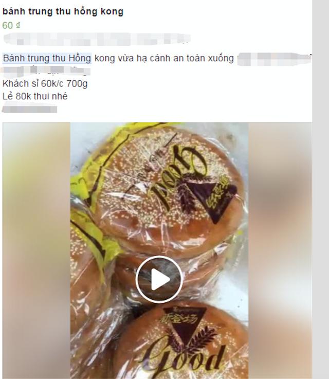 Kỳ dị bánh trung thu Hồng Kông to như pizza, giá 50 ngàn đồng/chiếc - ảnh 2