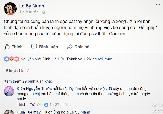 """Sỹ Mạnh và Văn Lâm chính thức lên tiếng sau vụ việc """"hành hung"""" - ảnh 2"""