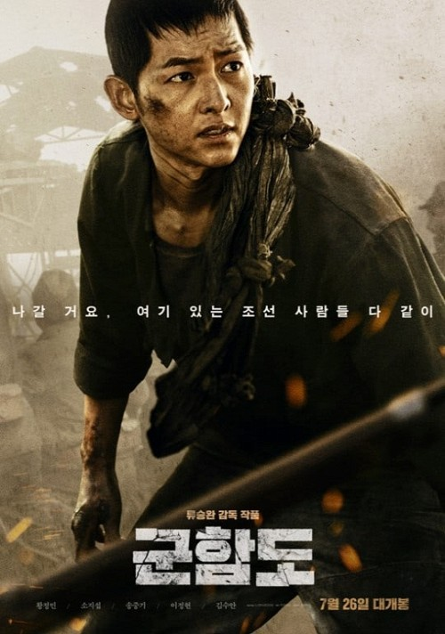 """3 yếu tố khiến """"Đảo địa ngục"""" cán mốc 1 triệu USD tại Việt Nam  - ảnh 3"""