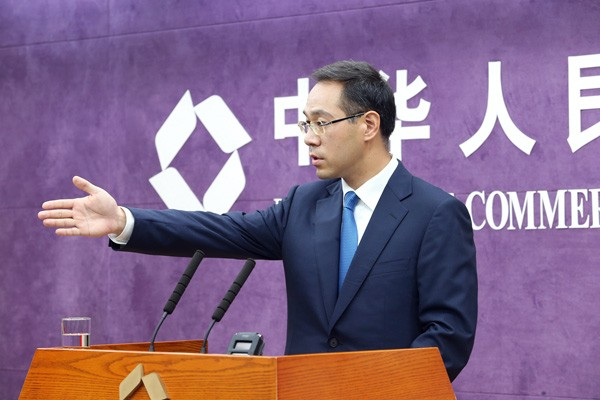 Trung Quốc tuyên bố dốc toàn lực chống điều tra thương mại từ Mỹ - ảnh 1