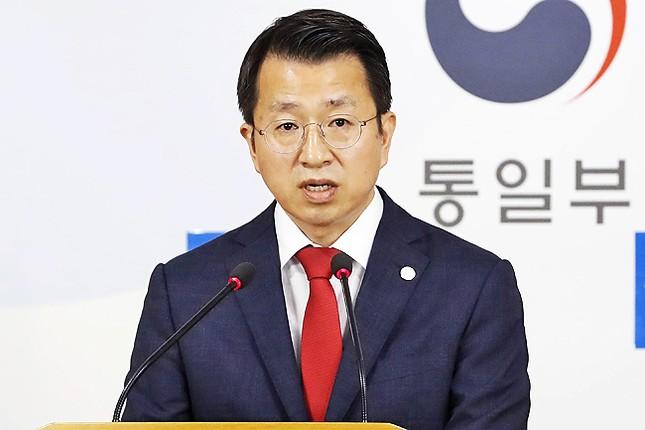 Hàn Quốc áp đặt lệnh trừng phạt đối với 18 cá nhân Triều Tiên - ảnh 1