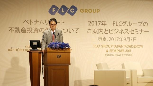 Tập đoàn FLC có thể chuyển nhượng dự án cho nhà đầu tư lớn Nhật Bản - ảnh 3