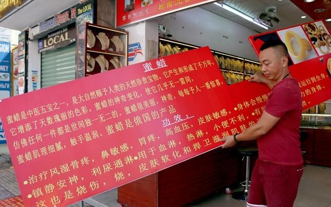 Kiểm tra không xuể sai phạm tại 'phố Tàu, nước Nga' ở Nha Trang - ảnh 1